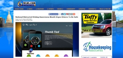 Tucknologies featured on WLNS for making Thumb Tied